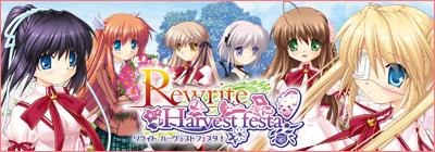 rewrite_hf_info_image.jpg