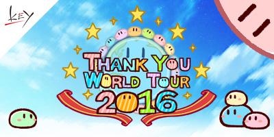 thank_you_world_tour2016_keyinfo.jpg
