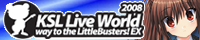 KSL Live World 2008 ~ Way to the LittleBusters! EX ~
