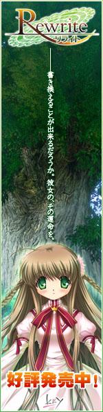 神戸 小鳥