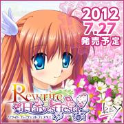 rewrite_hf