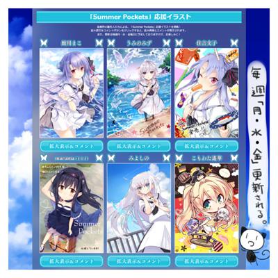keyblog0314_02.jpg