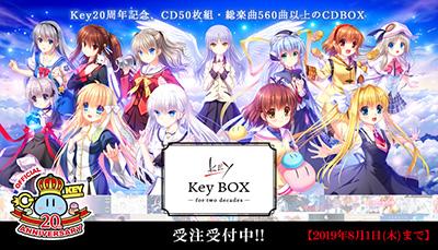 keyinfo0701_1.jpg